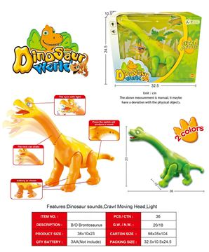Imagen de Dinosaurio de juguete a batería con luz y sonido