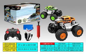 Imagen de Camioneta de juguete Tierra y  Agua