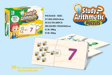 Imagen de Puzzle aprende sumas y restas