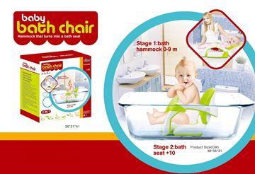 Imagen de Silla de baño para bebes